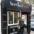 Service Profi, Изготовление ключей в Краснодаре