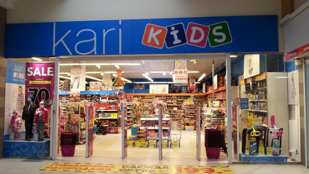 d528c0e8c Kari - магазин обуви, Орёл — отзывы и фото — Яндекс.Карты