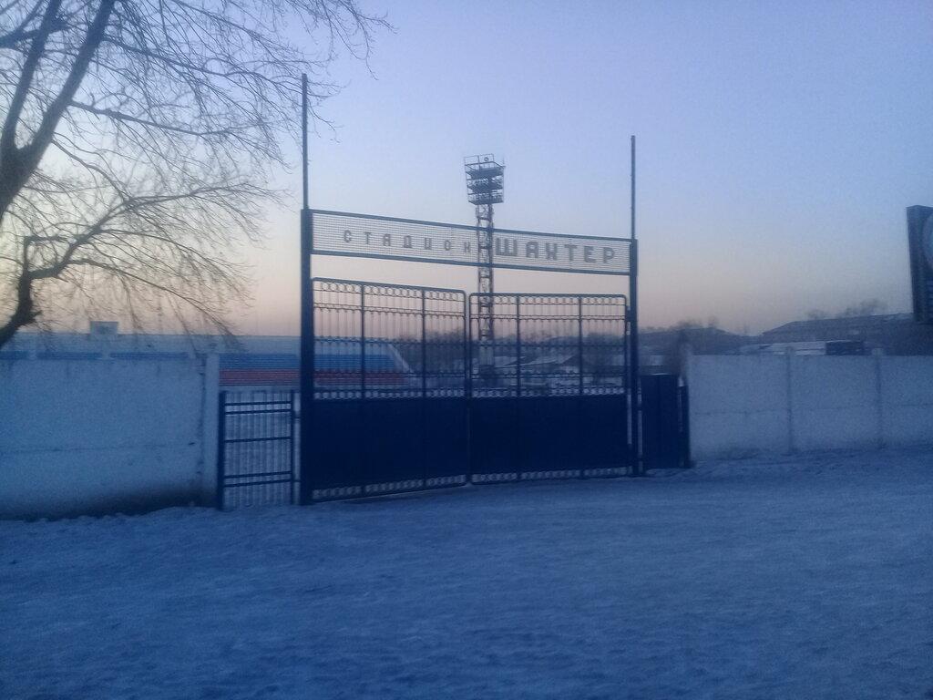 стадион — Стадион Шахтёр — Черногорск, фото №1