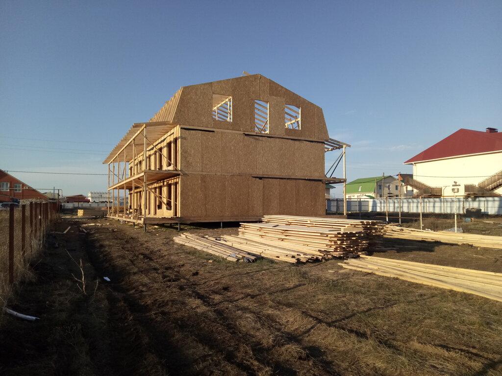 строительство дома краснодар фото данном видео