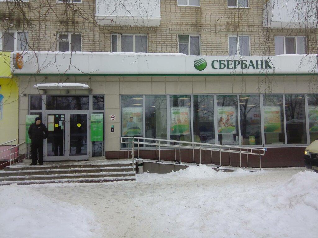 нас хватает сбербанк смоленск официальный сайт фото пенсионеры