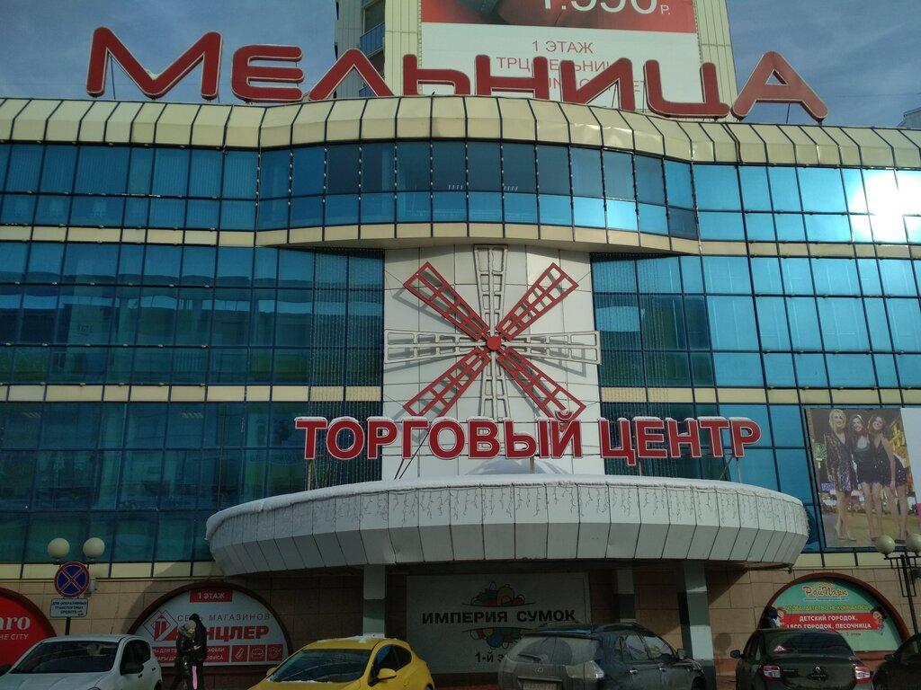 mini webmoney.ru вход