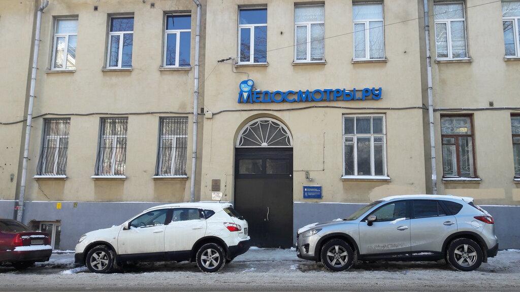medical examination — Medosmotri.ru — Moscow, photo 1