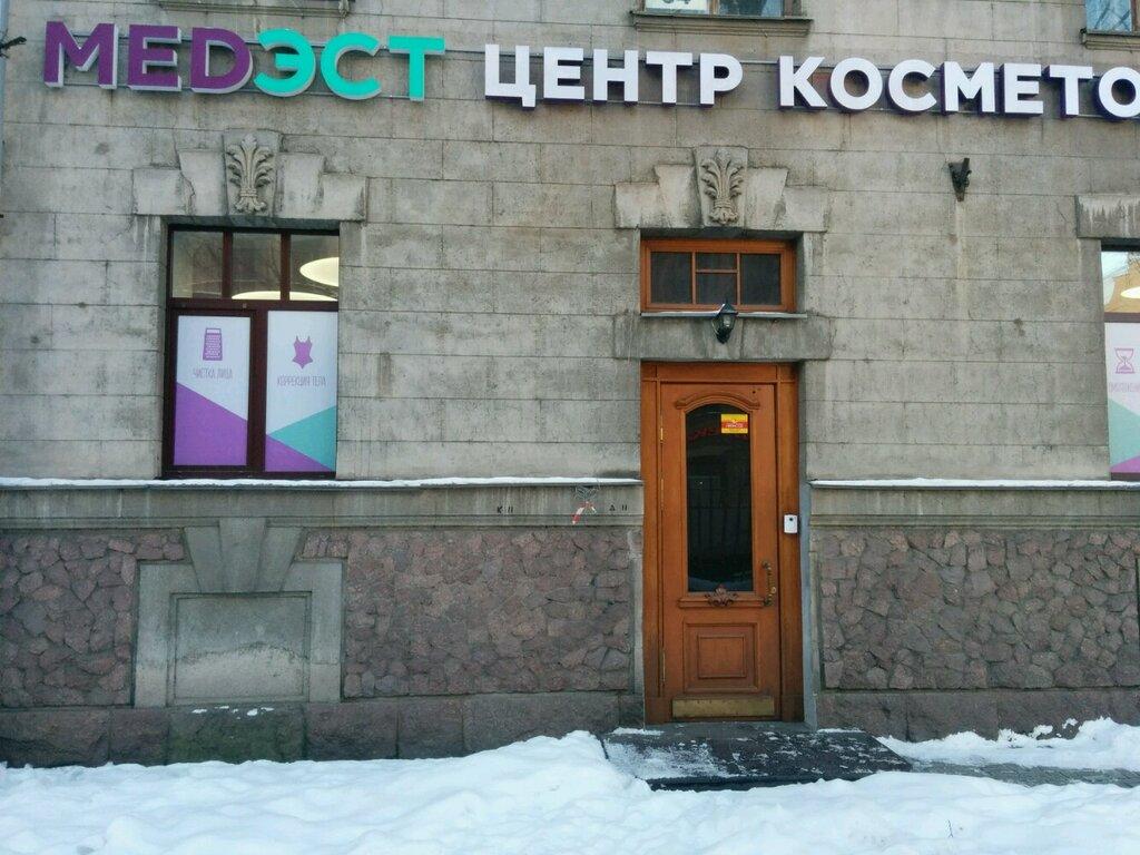 косметология — МедЭст — Санкт-Петербург, фото №3