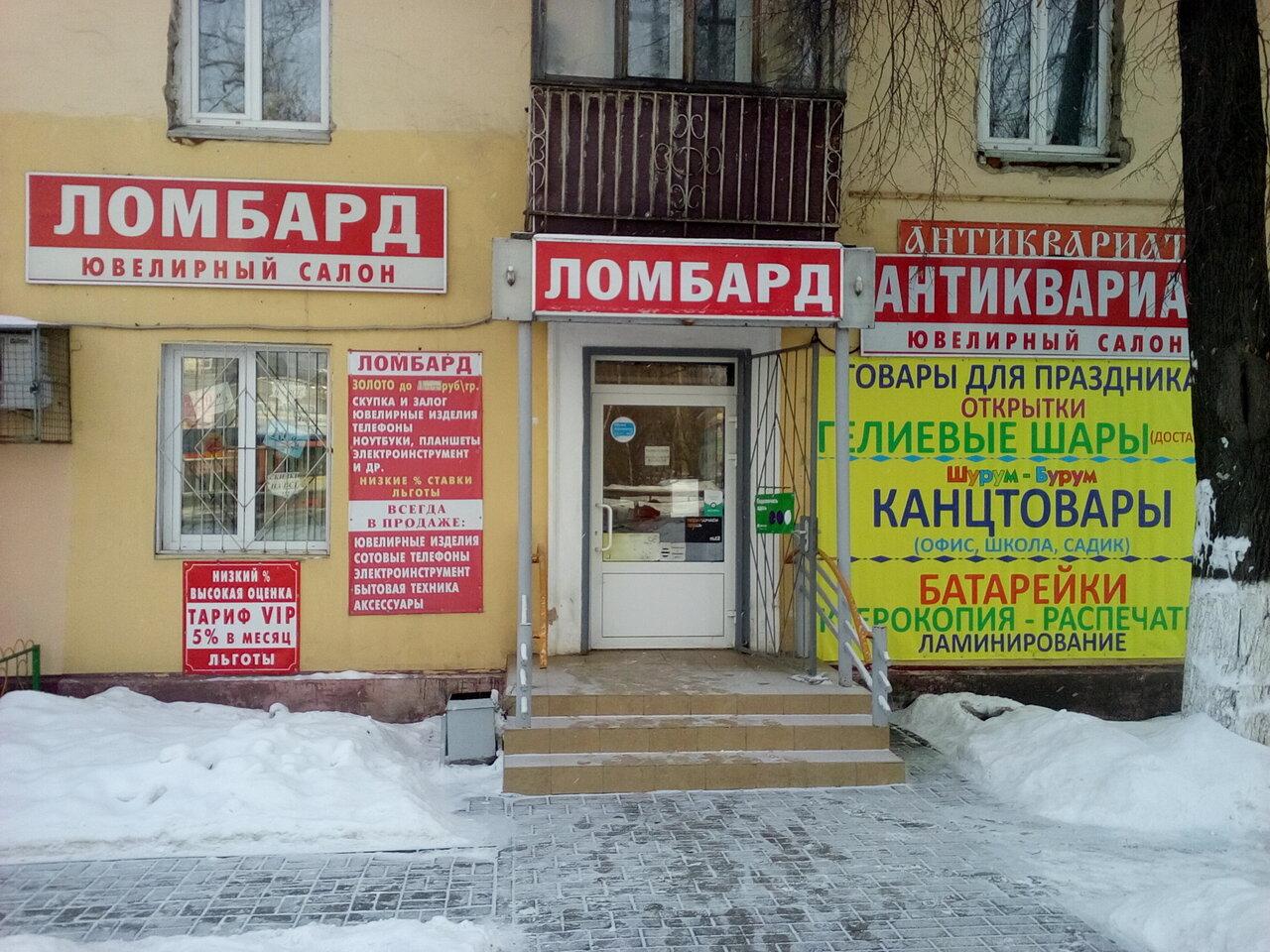 Новгород ломбард 24 автозавод нижний часа сломанных москве скупка часов в