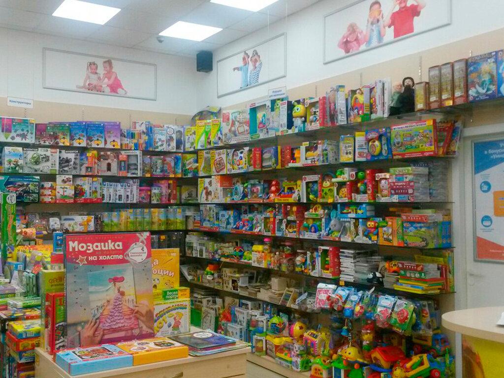 Детские Интернет Магазины Игрушек Нижнего Новгорода