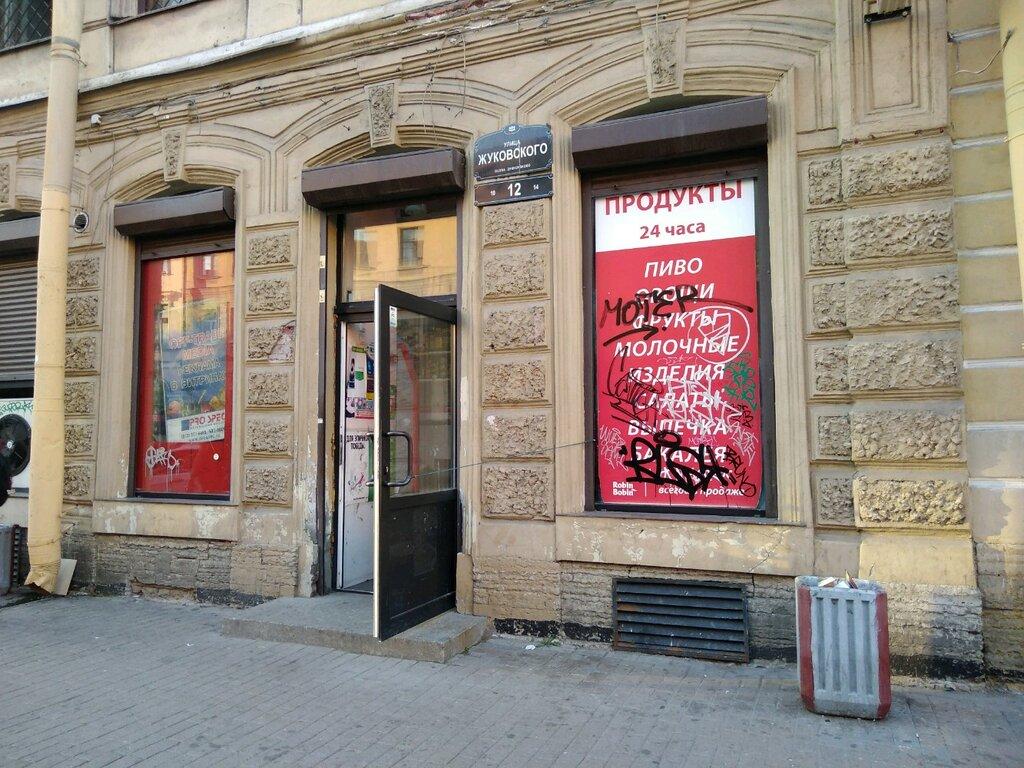grocery store — Продуктовый магазин — Saint Petersburg, фото №1