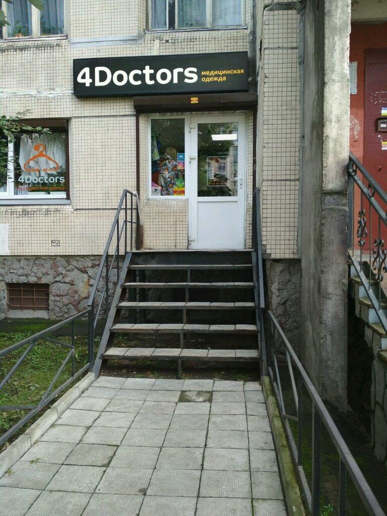 спецодежда — 4Doctors Медицинская Одежда — Санкт-Петербург, фото №4