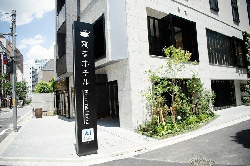 Henn na Hotel Tokyo Akasaka