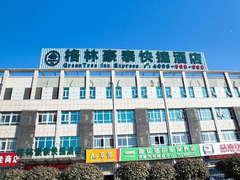 GreenTree Jiangsu Suqian Sihong Passenger Station Zhongyuan Logistics District Hotel