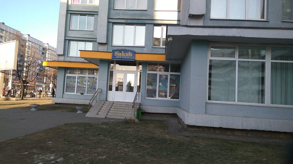 турагентство — Сакуб — Минск, фото №8
