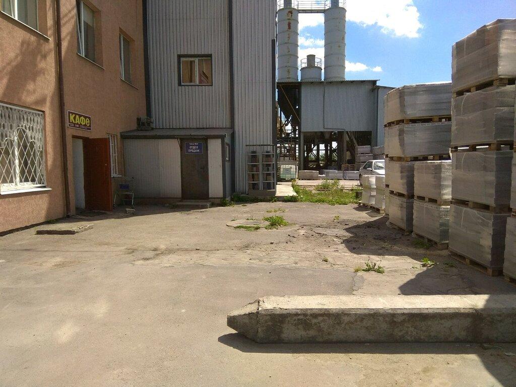 Бетон калининград пластиковые бетон
