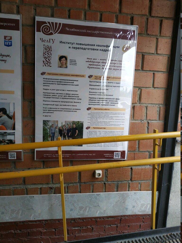 повышение квалификации финансы и кредит микрокредит срочно казахстан