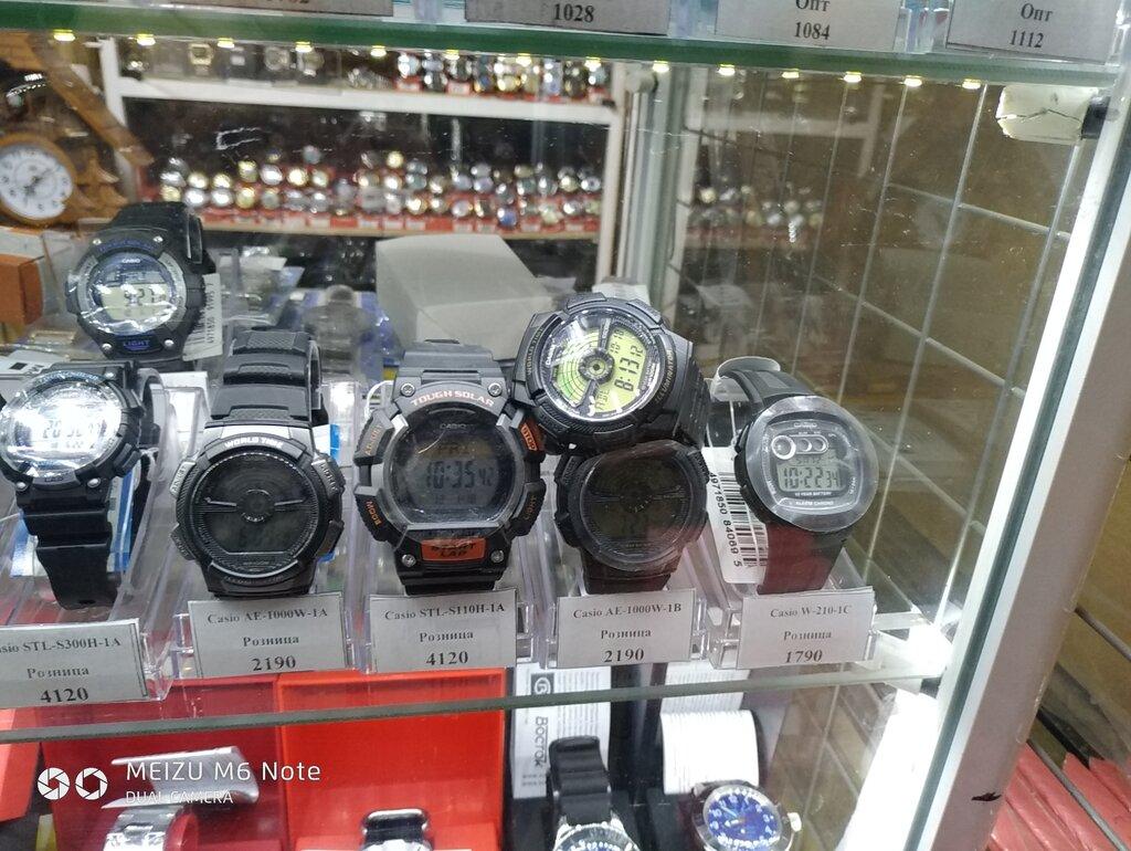 Продать туле часы в где в курске ломбардов адреса