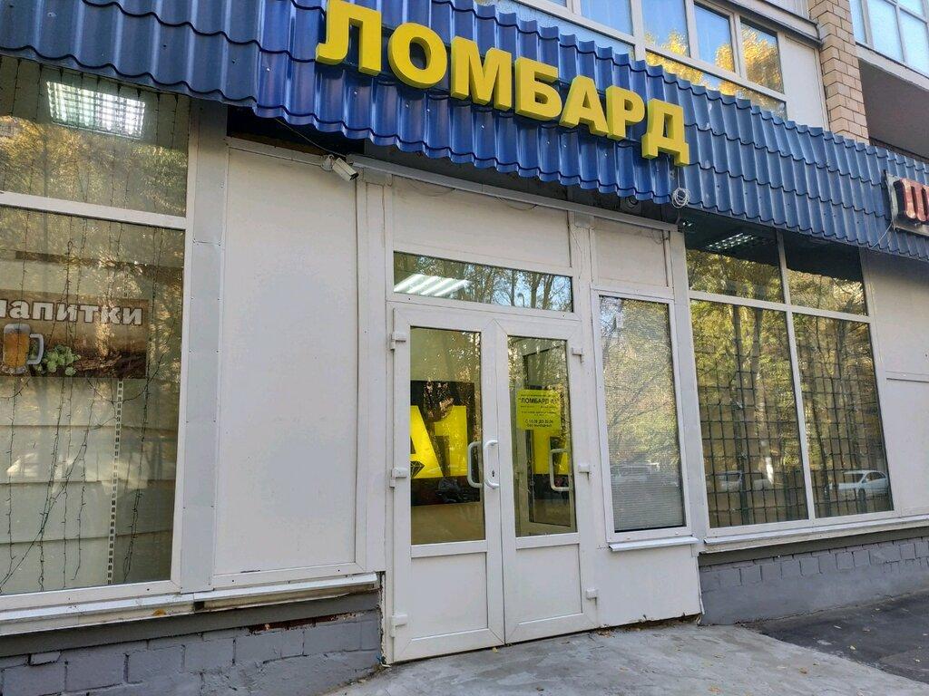 Антикварные ломбарды в москве адреса большой автосалон подержанных автомобилей в москве