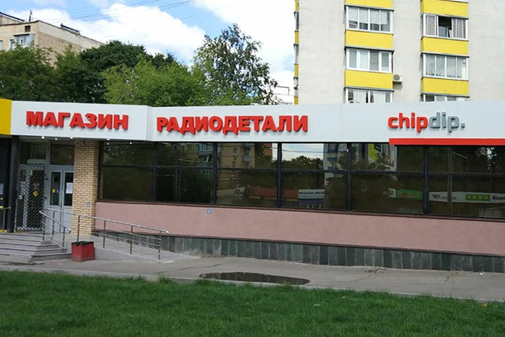 кредит для ремесленников в беларуси