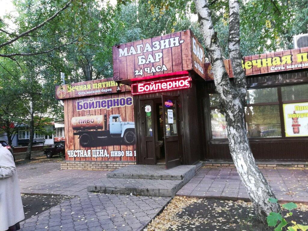 Старые фото большая почтовая москва