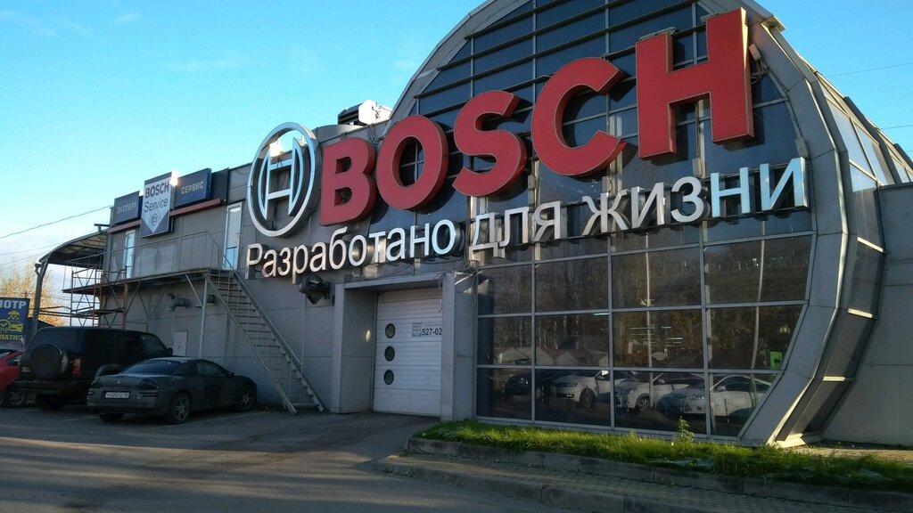 автосервис, автотехцентр — Бош Авто Сервис Эксперт — Санкт-Петербург, фото №1
