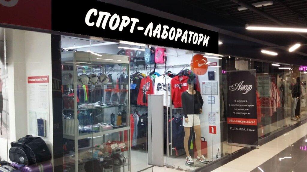 Спортивный Магазин В Пушкино Московской Области