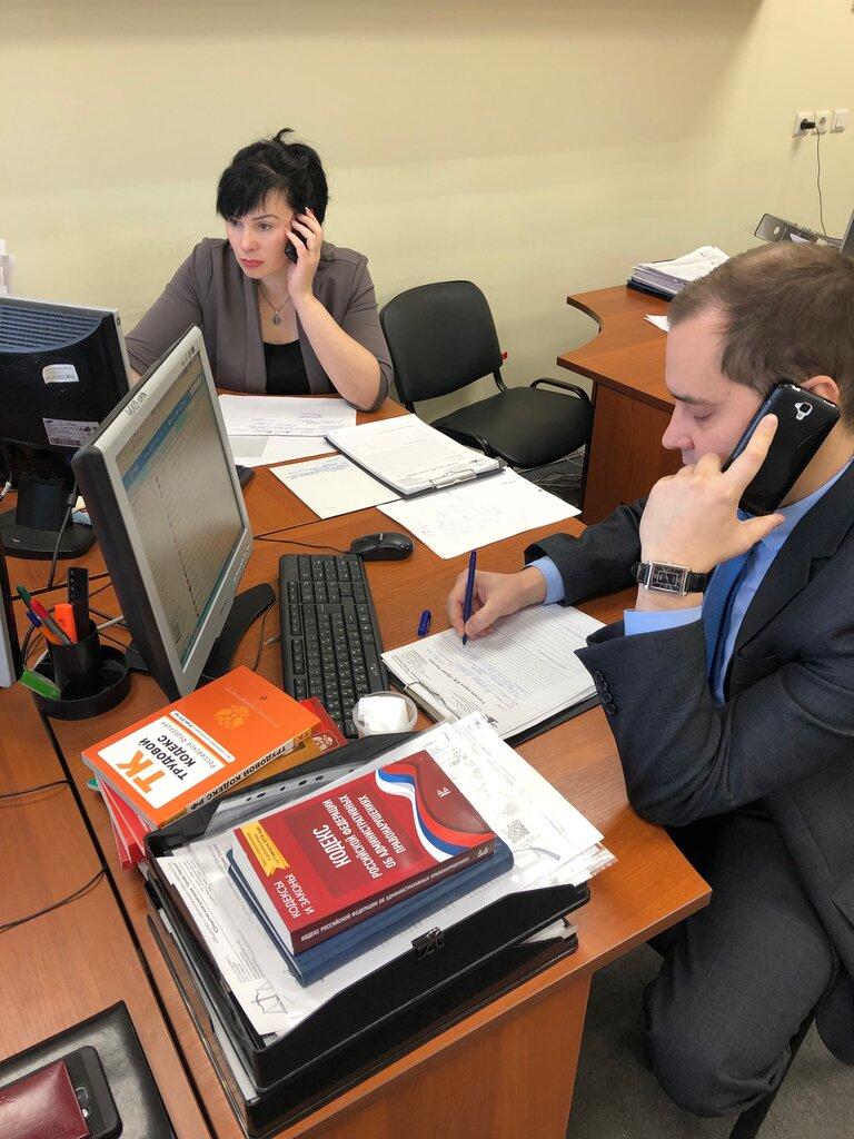 юрист онлайн москва