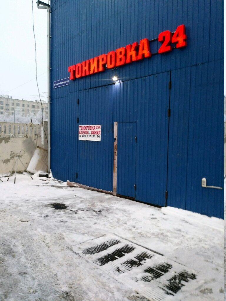 тонирование стёкол — Siltone — Москва, фото №2