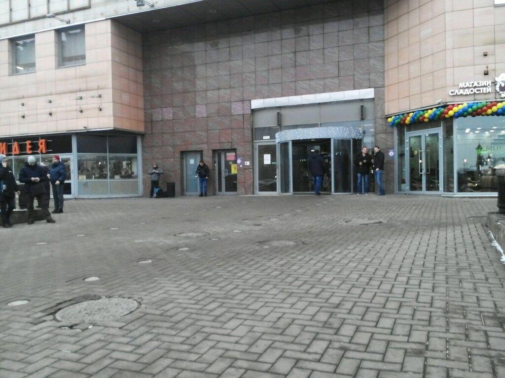 интернет-магазин — Rm-mag.ru — Москва, фото №2