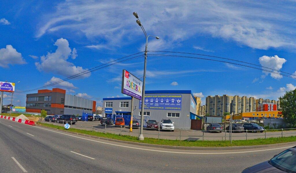 Панорама автосервис, автотехцентр — Гражданин — Мытищи, фото №1