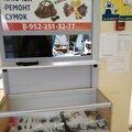 Мастерская по ремонту обуви и изготовлению ключей, Изготовление ключей в Архангельске