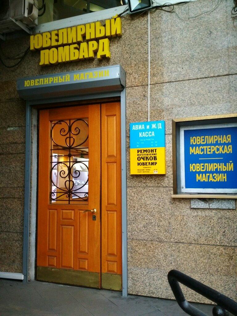 Ломбард на киевской в москве автодельта москва автосалон