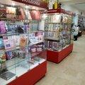 Печатная № 1, Полиграфические услуги в Городском округе Балашиха