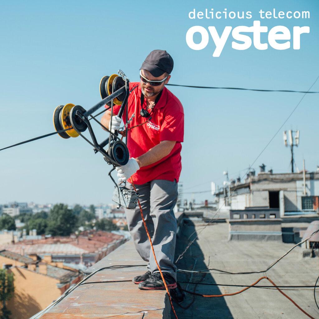 интернет-провайдер — Oyster Telecom — Санкт-Петербург, фото №10