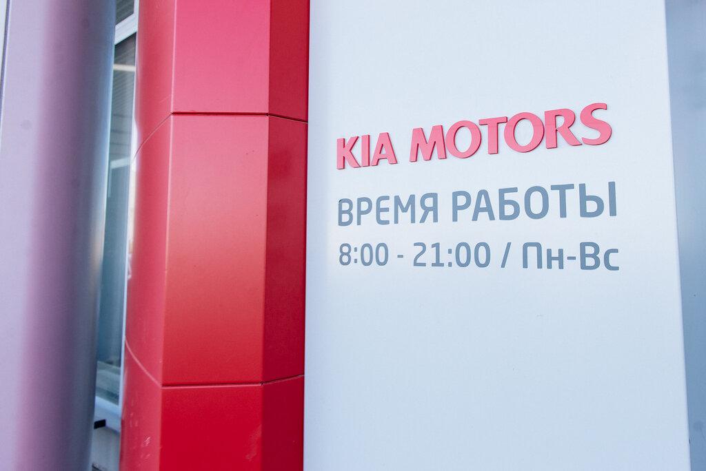 автосалон — Официальный дилер Автобан-КИА — Екатеринбург, фото №2