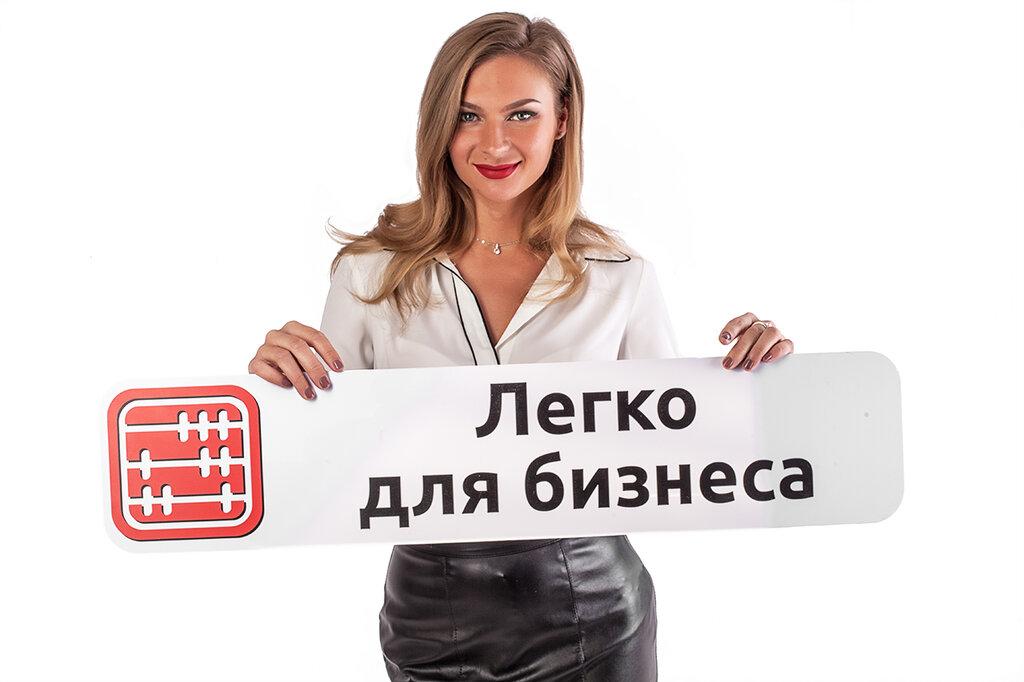 бухгалтерские услуги — Mybuh. kz — Алматы, фото №2