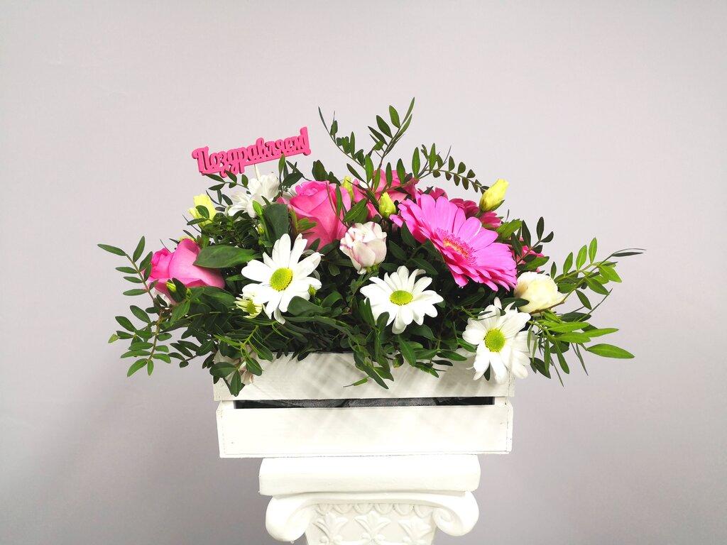 Доставка цветов в озерске челябинской