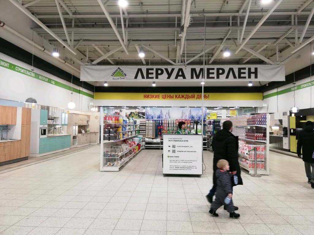 строительный гипермаркет — Леруа Мерлен — Новосибирск, фото №2