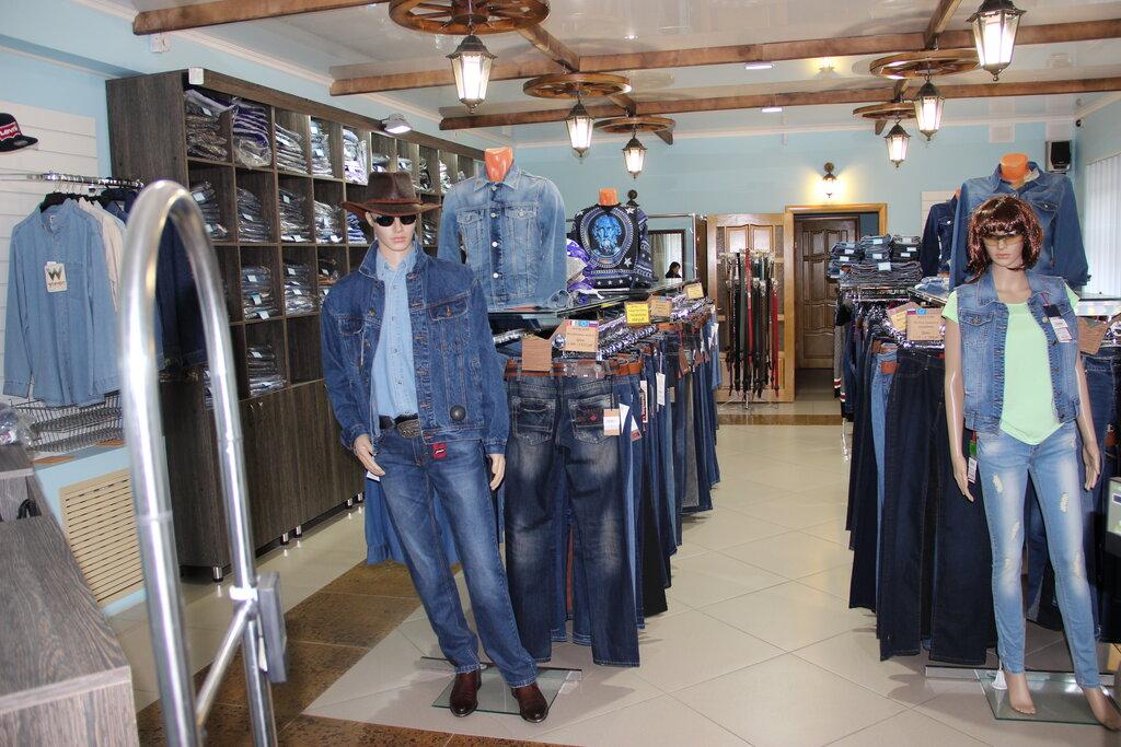 картинки магазина джинсов это