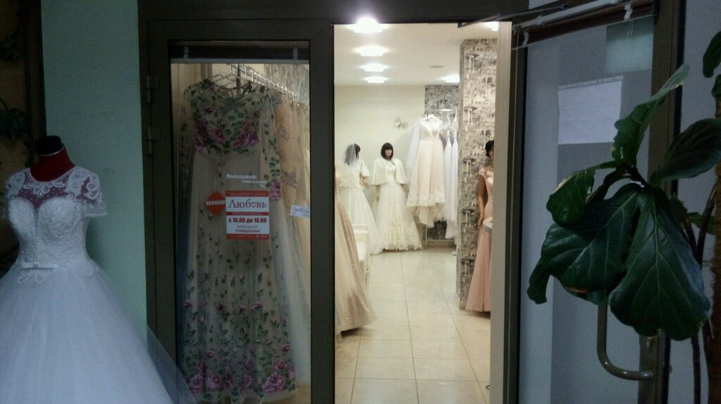 Ногинск места для свадебной фотосессии для