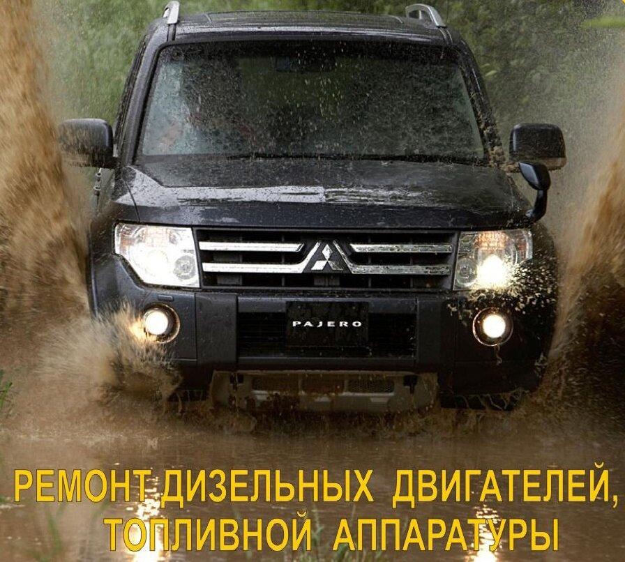 автосервис, автотехцентр — Новотехавто — Ростов-на-Дону, фото №1