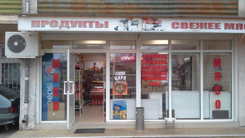 butcher shop, deli — Magazin myasnoy produktsii — Tuapse, photo 1