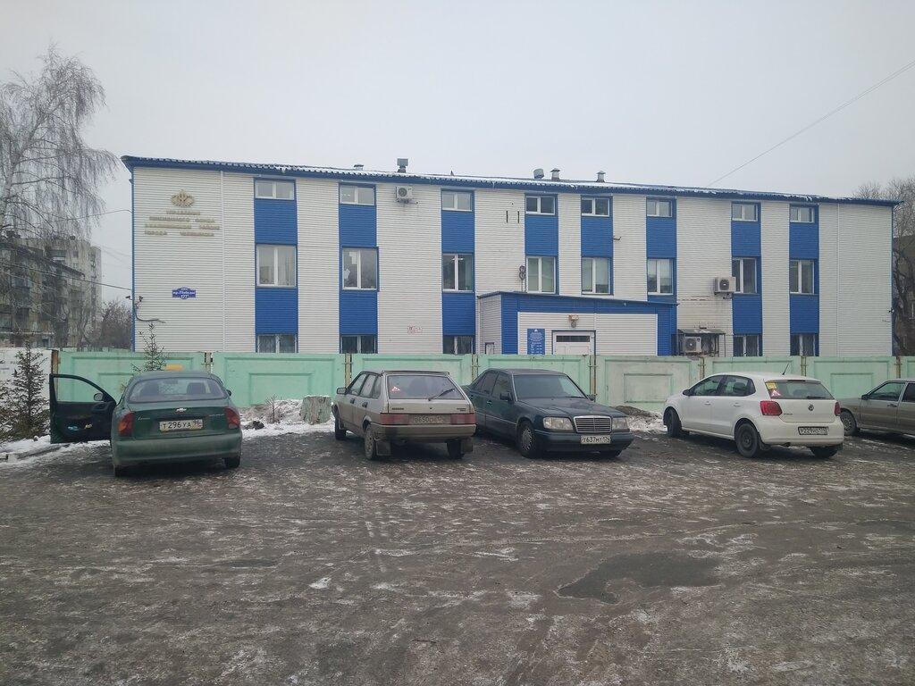 Пенсионный фонд калининского района г челябинска личный кабинет какая минимальная пенсия в москве по старости сейчас