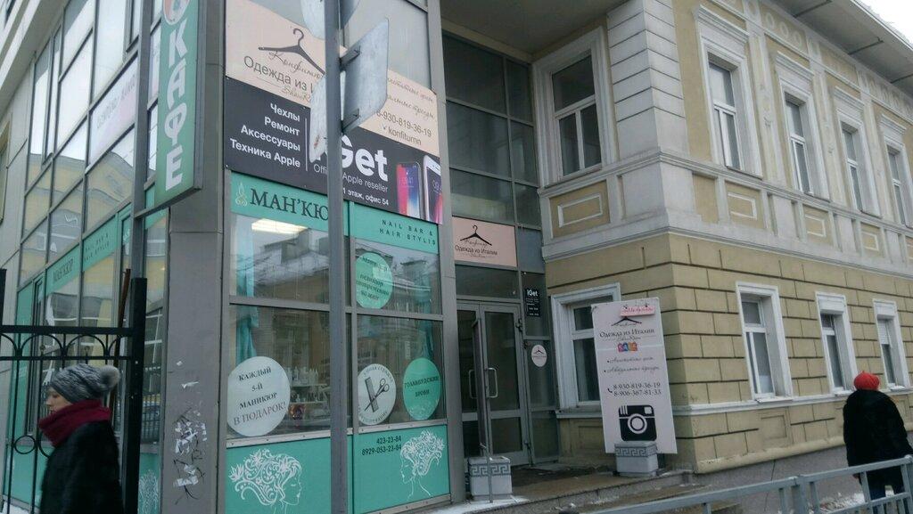 ремонт телефонов — IGet — Нижний Новгород, фото №2
