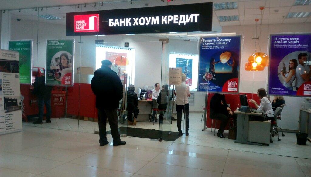 Горячая линия банка ренессанс кредит телефон россия
