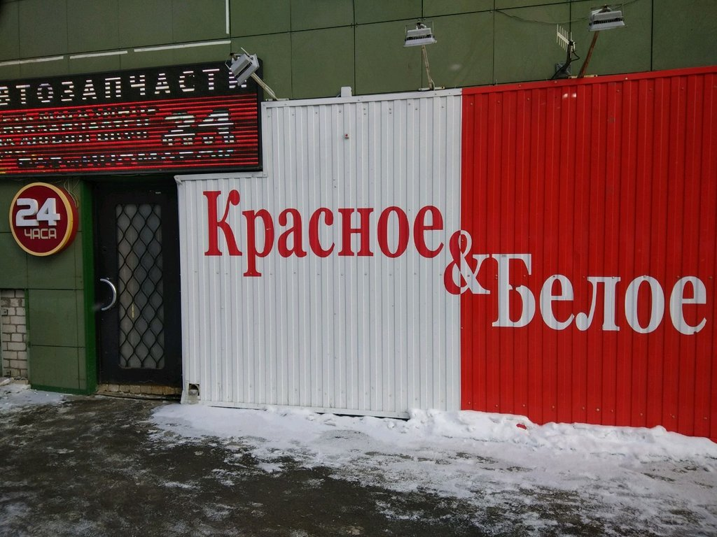 Как проверить свой номер на мтс россия