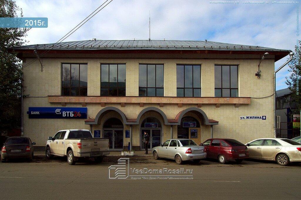 втб страхование офис в тольятти