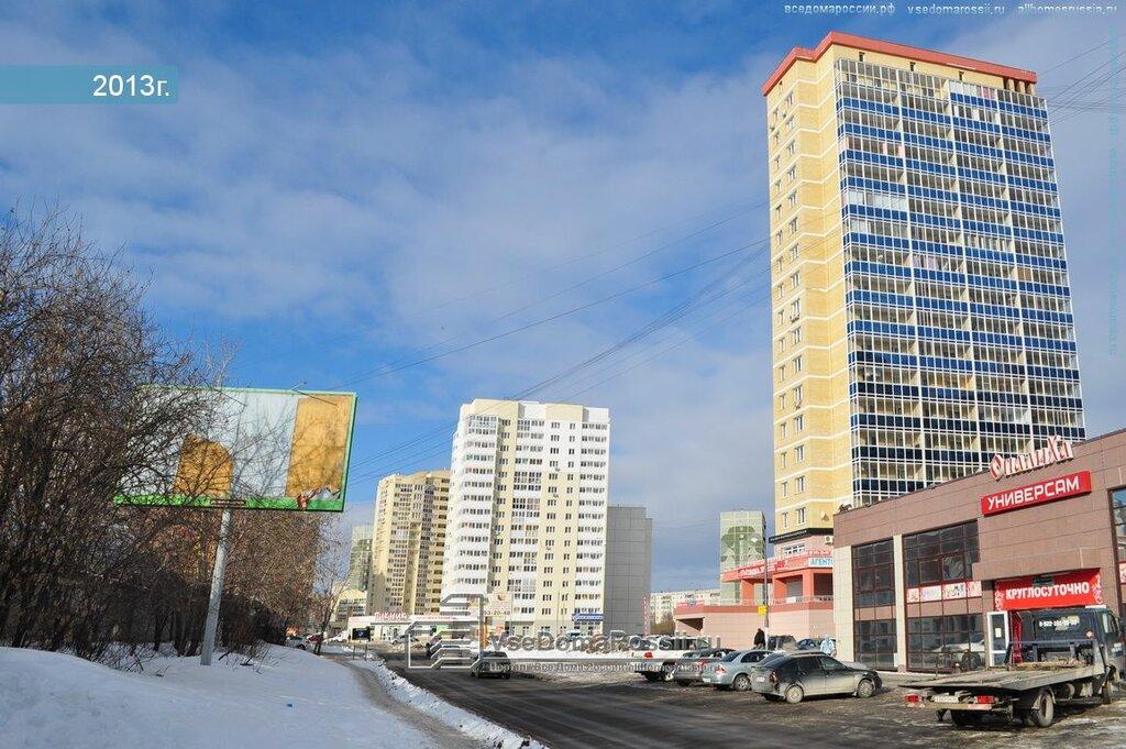 Олимп автоломбард автосалон на варшавке в кредит в москве