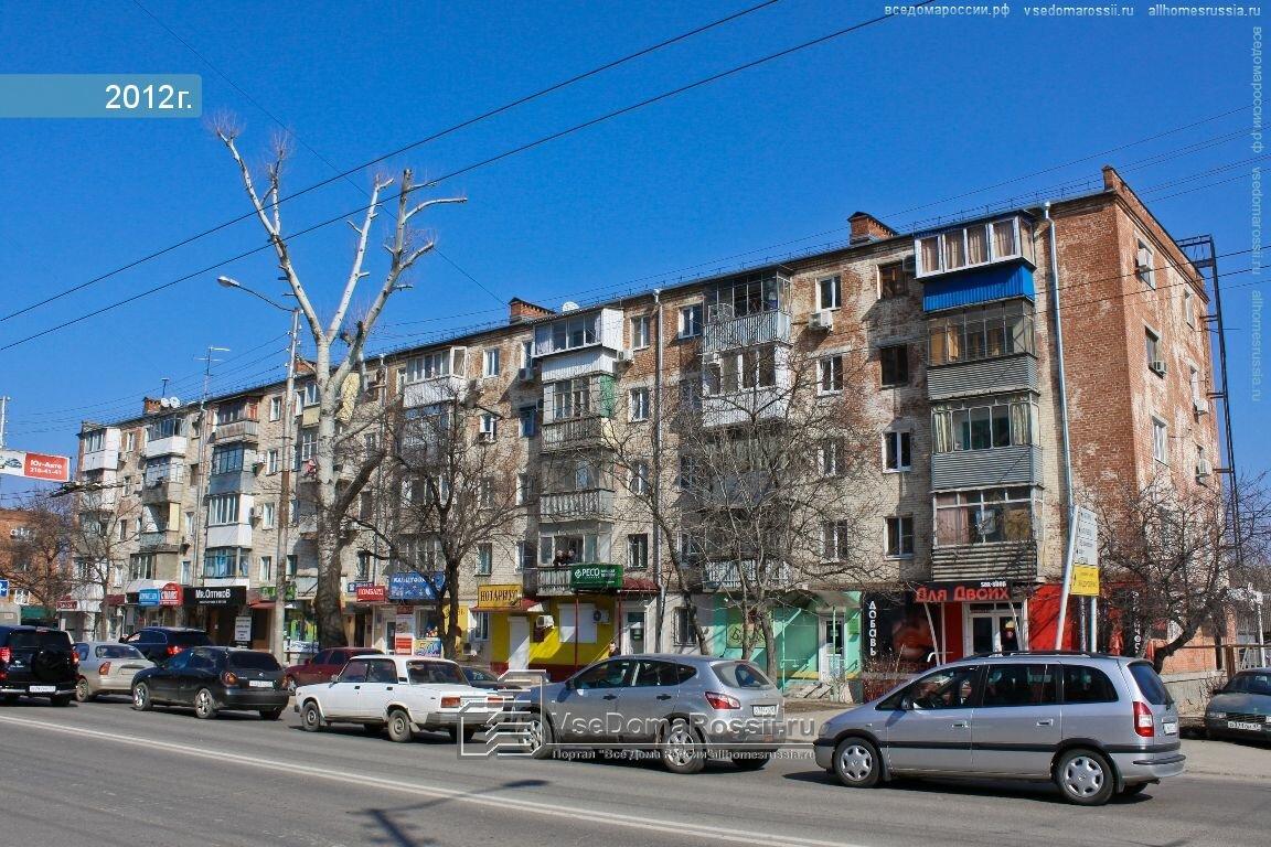 улица тургенева краснодар фото советских времен карточке