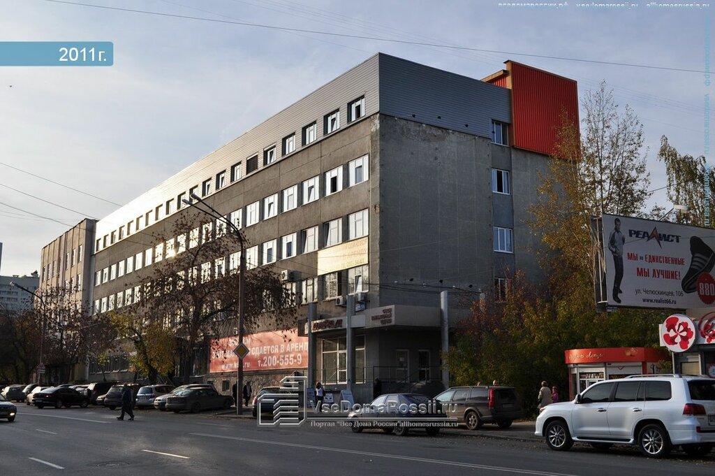 геофизическое оборудование — Завод УралГеоФизПрибор — Екатеринбург, фото №2