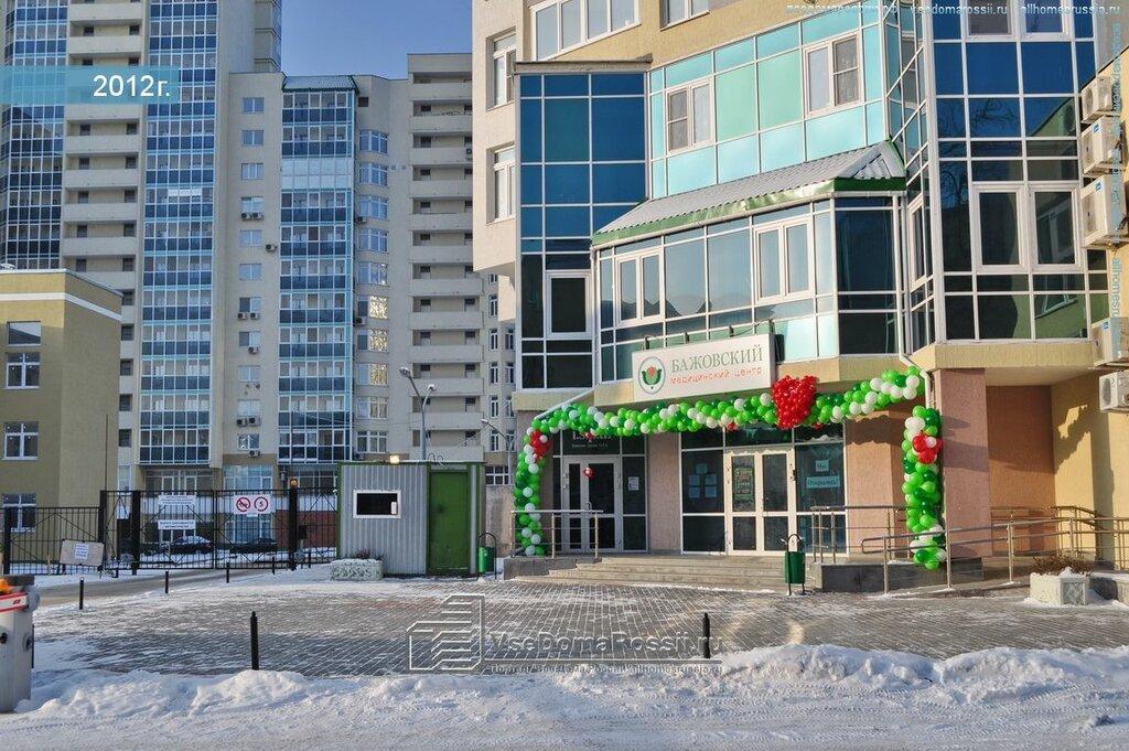 Екатеринбург вид из бажовского фото этом случае
