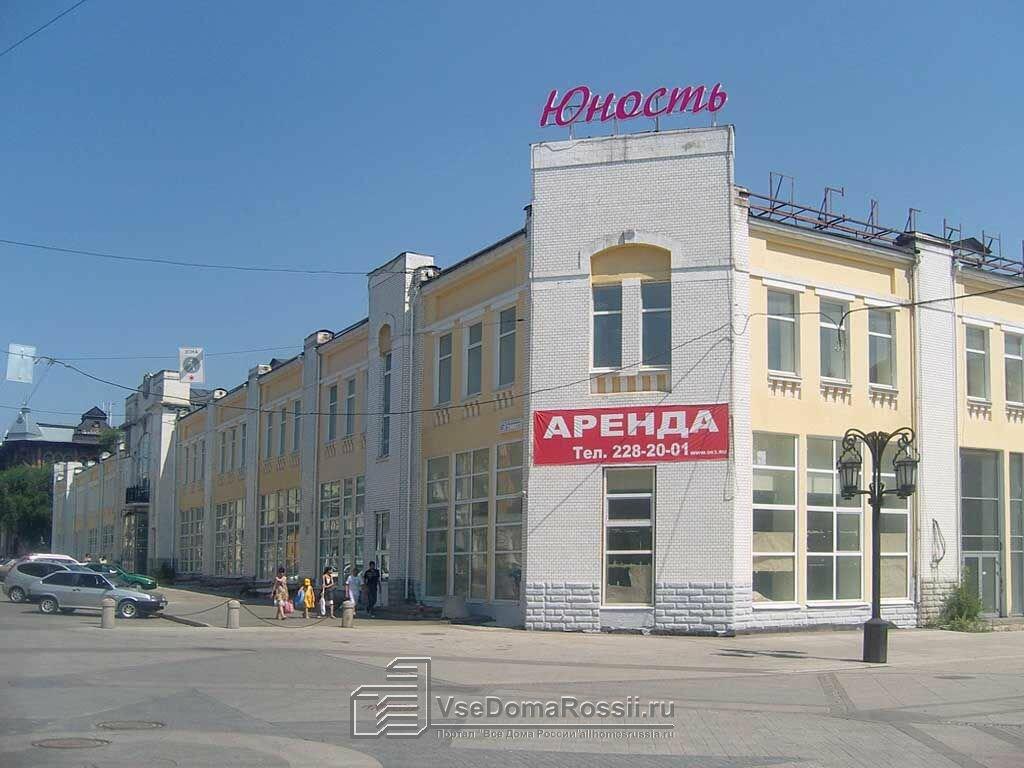 магазин детской одежды — Rm — Самара, фото №1