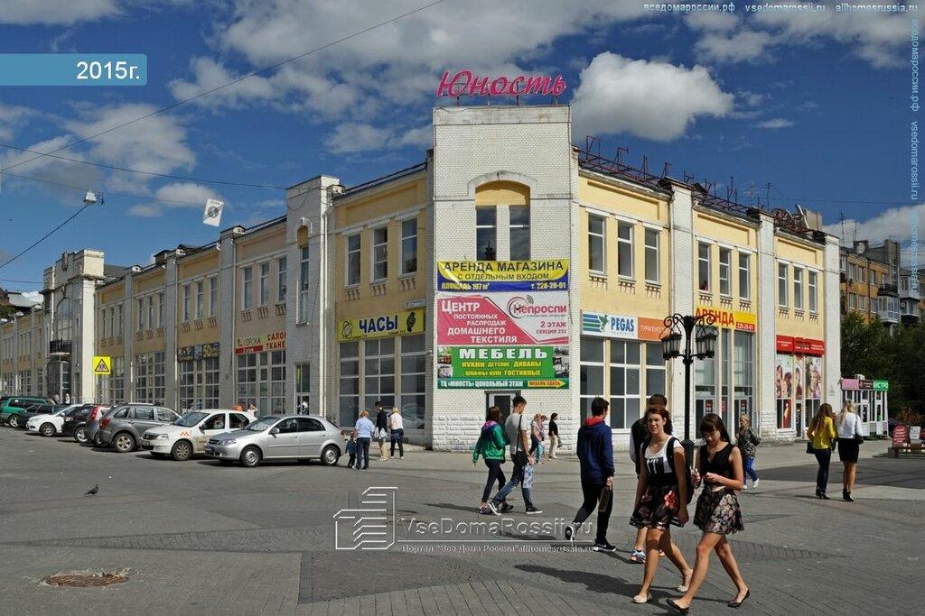 магазин детской одежды — Rm — Самара, фото №2